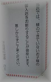 110907_113046.jpg
