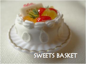 フルーツケーキ1-2