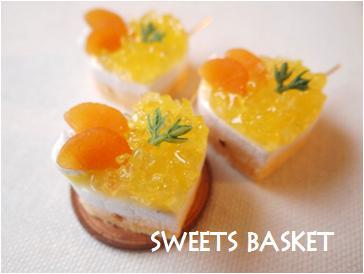 オレンジムースケーキ