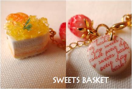 オレンジハートムースケーキのストラップ1-2