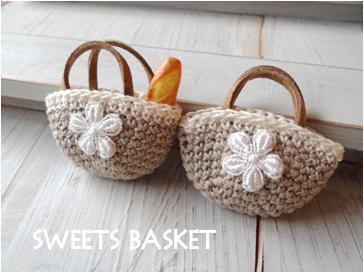 かぎ編みミニバッグ