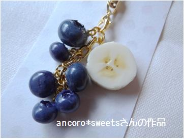ancoro*sweetsさんの作品1-2