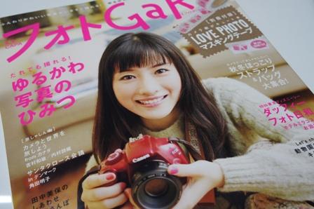001_20111109002447.jpg