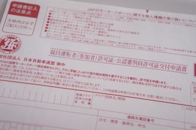 004_convert_20111226130255.jpg
