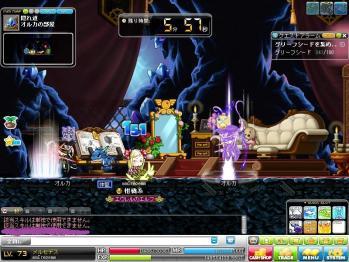 Maple111029_140420.jpg