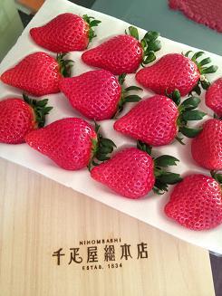 sembikiya strawberry2