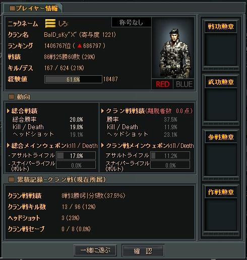 Baidu IME_2012-1-9_1-40-39