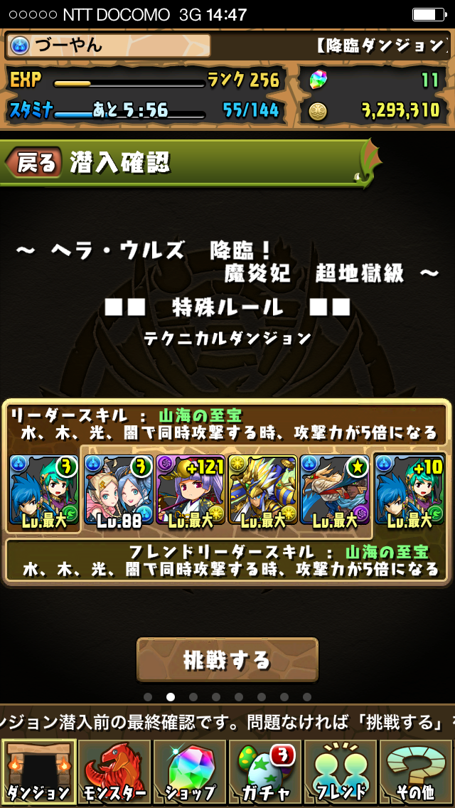 IMG_0845[1]