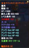 +11Σ(≡ω≡ノ)ノ