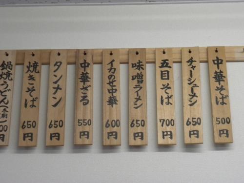 kinjiyamenu_convert_20120208123337.jpg