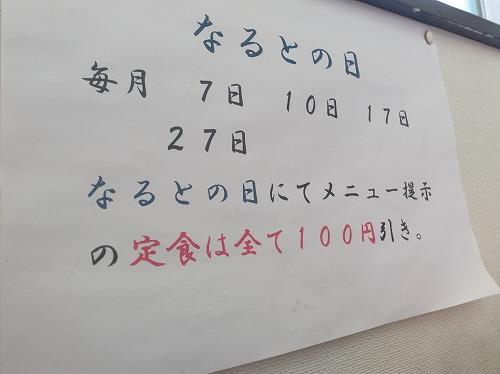 s-R0010831.jpg