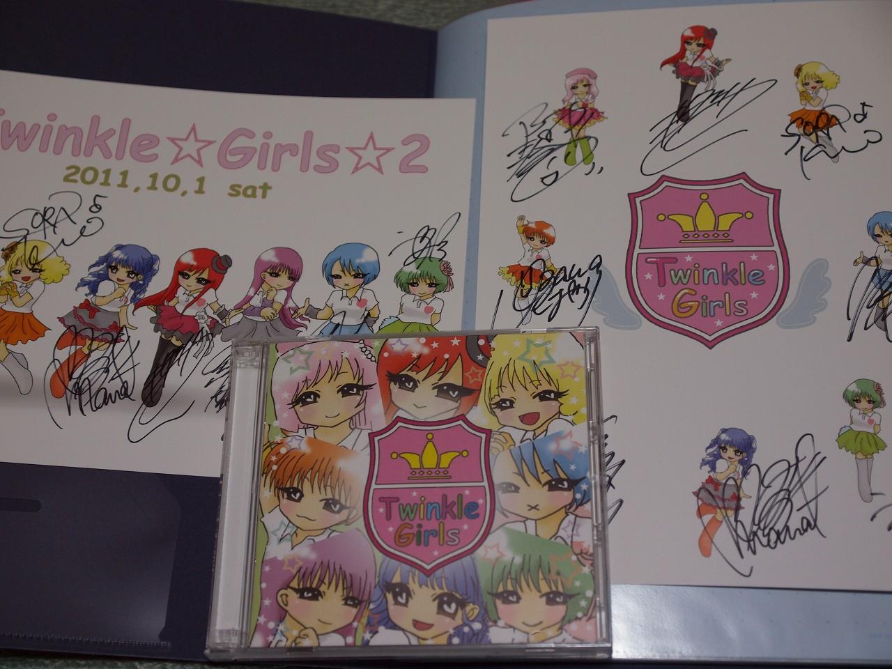 ☆Twinkle☆Girls☆2 サイン&アルバム