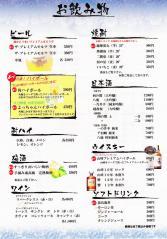 drink_1_800.jpg