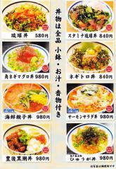 menu_don_427.jpg