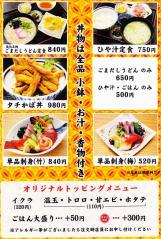 menu_dontei_440.jpg