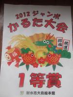 002_convert_20120116113105.jpg