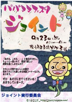 img206_convert_20110918153624.jpg