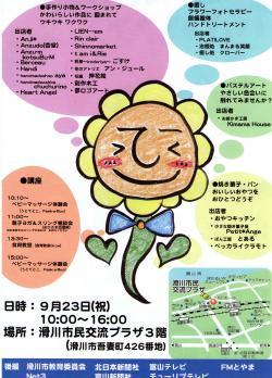 img207_convert_20110918153541.jpg