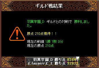 gvf 12.03.18[04]