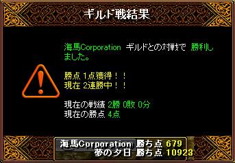 gvy 12.03.19[04]