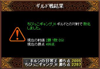 gvh 12.04.10[01]