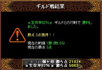 gvk 12.04.12[07]