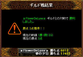 gvy 12.04.16[01]