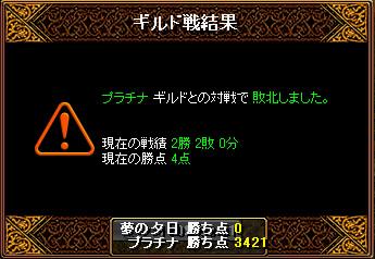 gvy 12.04.11[02]