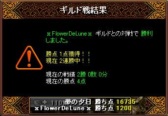 gvy 12.04.23[03]
