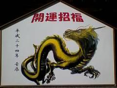 2012年吉備津神社