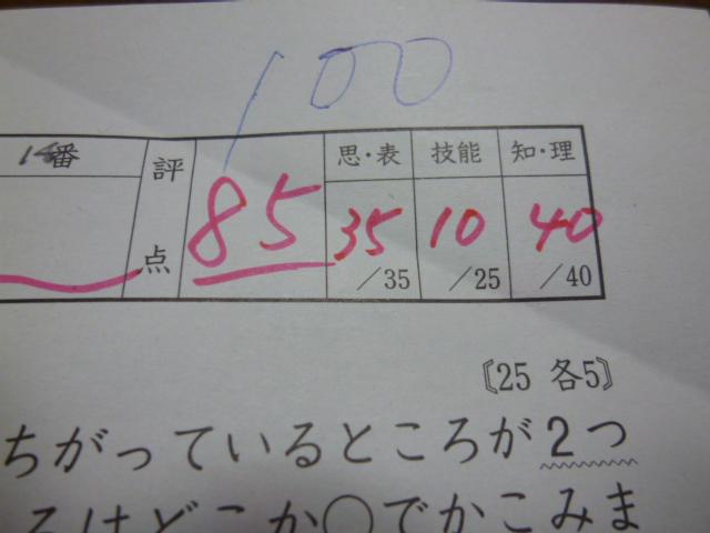 P1050246.jpg