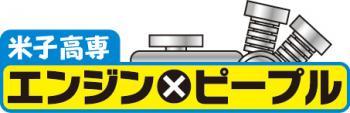 1304653510_ExP_banner.jpg