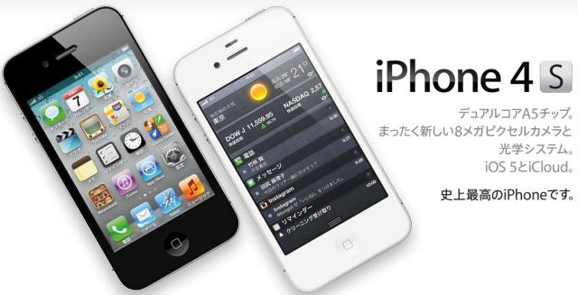 繧ュ繝」繝励メ繝」2_convert_20111008172125