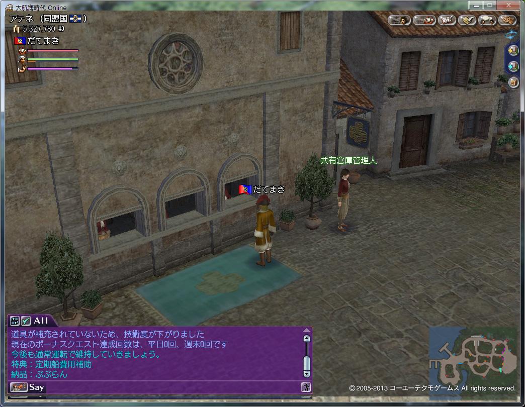 紫 2.jpg