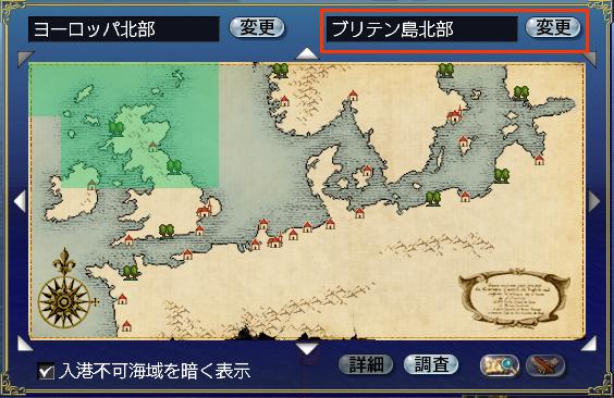 海域調査 1.jpg