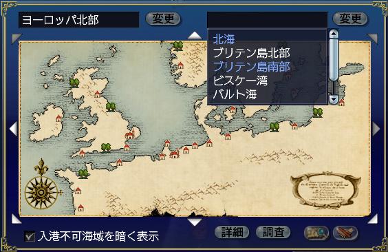 海域調査済み 1.jpg