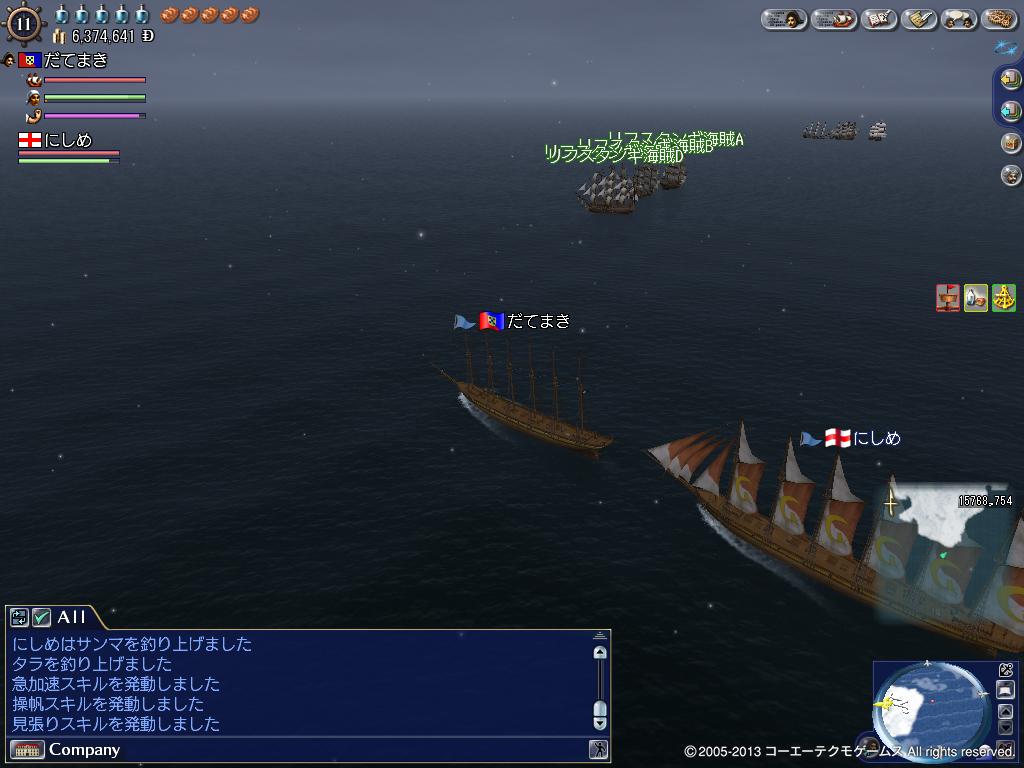 リフスタンギ海賊 2.jpg