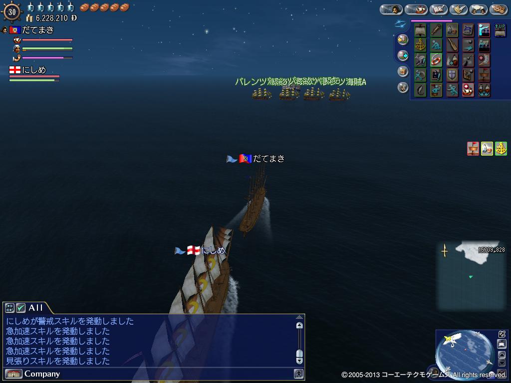 バレンツ海賊 2.jpg