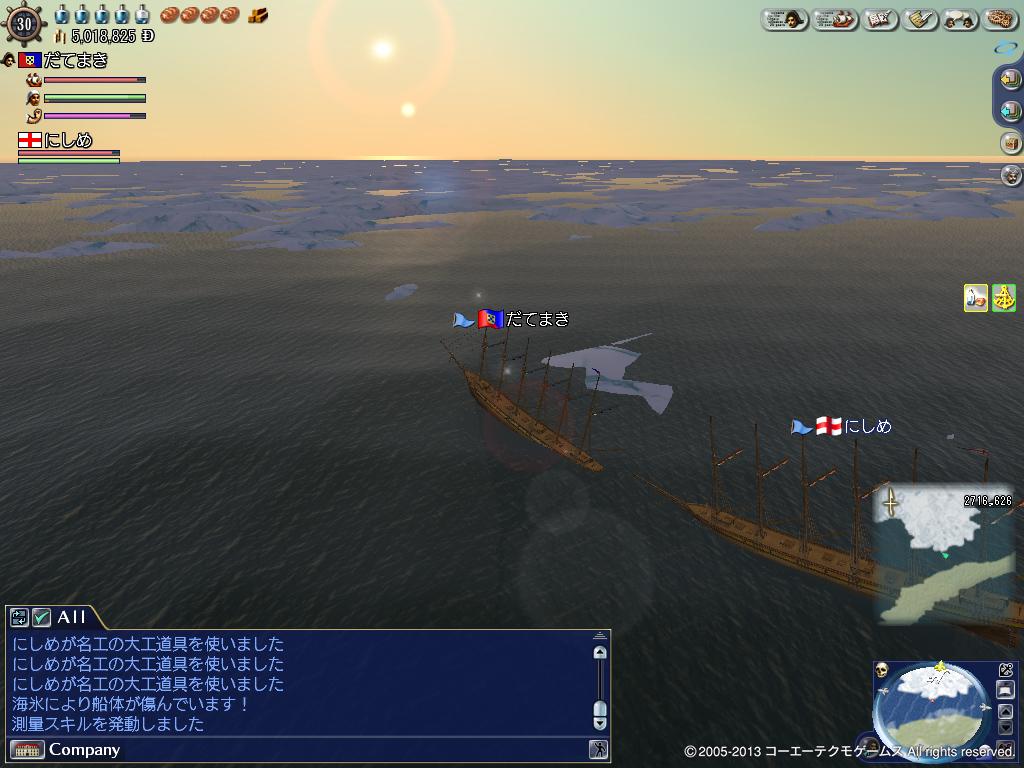 西カラ海 1.jpg