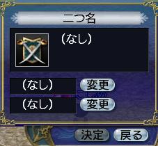 選択画面.jpg