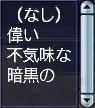 トライドール1.jpg