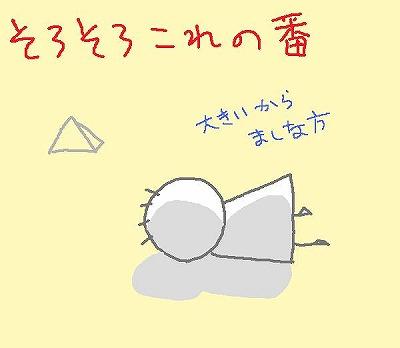 ピラミッドです