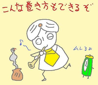 ♪ぴ~ぴゃら