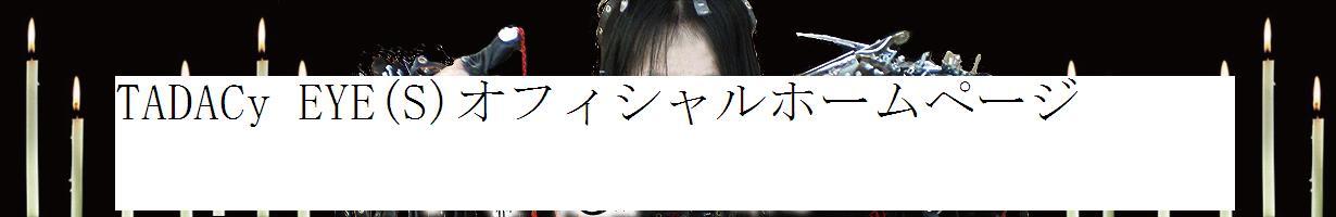 CAB1DP2E.jpg