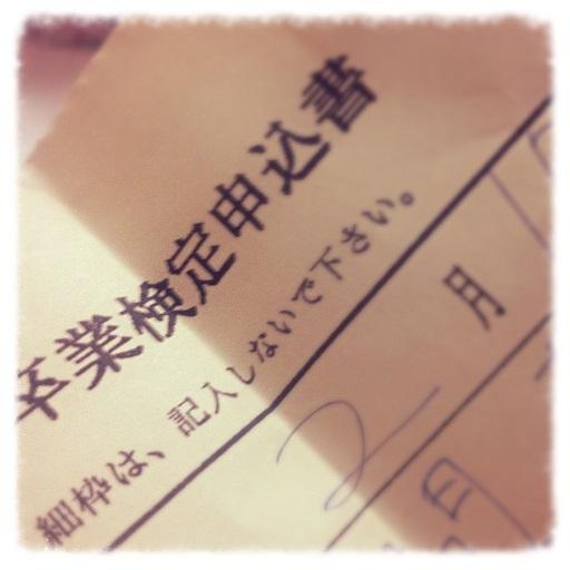 17IMG_カヲル