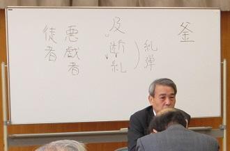 宇佐美先生から刑罰の方法等も黒板で