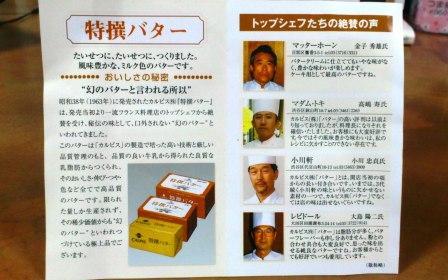 DSC_2823web用(2012年1月4日)