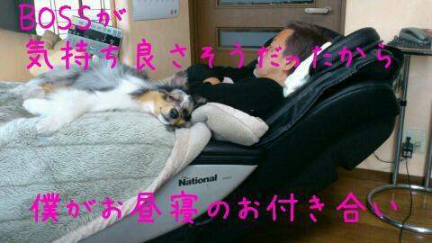 blog-2012-3-24.jpg