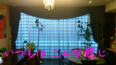 TegakiCameraweb用(2012年4月7日)