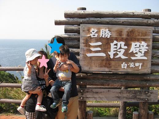 なんとか家族写真。